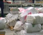 Mỹ: Thu giữ hơn 3 tấn cocaine và cần sa trên biển Caribe