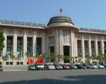 Ngân hàng Nhà nước, Đà Nẵng có chỉ số cải cách hành chính cao nhất