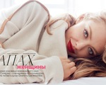 Amanda Seyfried quyến rũ chết người trên tạp chí Vogue