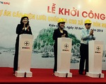 Kiên Giang: Xã đảo Hòn Nghệ chính thức có điện lưới quốc gia