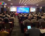 Hội thảo cấp cao về xây dựng Đà Nẵng thành 'thành phố thông minh'