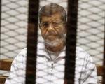 Ai Cập giữ nguyên mức án tù chung thân đối với cựu Tổng thống Morsi