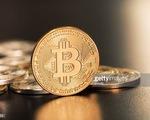 Nên quản lý tiền ảo Bitcoin như thế nào?