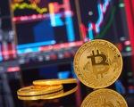 Bitcoin phục hồi sau đợt tụt dốc