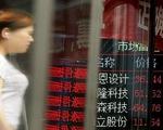 Chứng khoán châu Á giảm điểm do căng thẳng thương mại