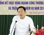 Trịnh Xuân Thanh bị khởi tố vì tội tham ô tài sản