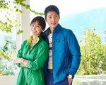 Lee Sang Woo và Kim So Yeon thông báo ngày kết hôn
