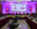 55 năm quan hệ hữu nghị đặc biệt Việt Nam - Lào - ảnh 1