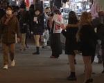 Tưng bừng ngày lễ trưởng thành ở Nhật Bản - ảnh 1