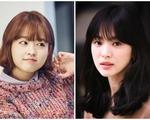 """""""Người tình"""" Song Joong Ki tự nhận kém đẹp hơn Song Hye Kyo"""
