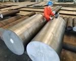Căng thẳng thương mại Mỹ - Trung