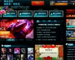 Cơn sốt video trực tuyến tại Trung Quốc