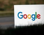 EU tiếp tục phạt Google
