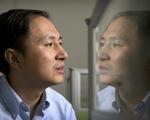 Trung Quốc tuyên bố tạo ra em bé chỉnh sửa gen đầu tiên trên thế giới
