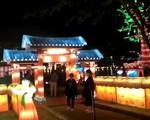 Rực rỡ lễ hội đèn lồng Jinju, Hàn Quốc