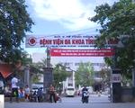 Sự cố chạy thận tại Hòa Bình: Bác đề nghị hoãn phiên tòa của luật sư - ảnh 1