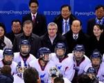 Đề xuất trao giải Nobel Hòa bình cho đội tuyển khúc côn cầu liên Triều
