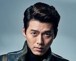 Hyun Bin sắp tái xuất màn ảnh nhỏ?