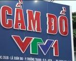 Xâm phạm nhãn hiệu VTV: Sử dụng sức mạnh truyền thông để bảo vệ quyền lợi VTV