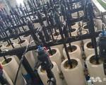 Singapore khánh thành nhà máy lọc nước biển thứ 3