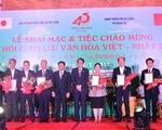Khai mạc Lễ hội Giao lưu Văn hoá Việt Nam - Nhật Bản 2018