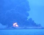 Vụ nổ mới trên tàu chở dầu Iran cản trở công tác cứu hộ