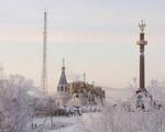 Nơi lạnh nhất thế giới khiến nhiệt kế cũng... vỡ tung vì quá lạnh