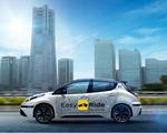 Nissan thử nghiệm taxi tự lái tại Nhật Bản