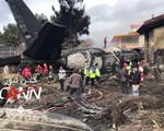 Tai nạn máy bay chở hàng ở Iran, 15 người trên máy bay thiệt mạng