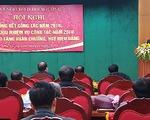 Ban Nội chính Trung ương sẽ làm tốt hơn công tác tham mưu, chống tham nhũng