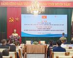 Hơn 2 triệu USD hỗ trợ phát triển ngành ngân hàng Việt Nam