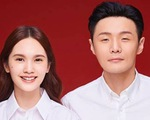 Sau một tháng đăng ký kết hôn, Dương Thừa Lâm và chồng mâu thuẫn?