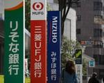 Nhiều ngân hàng Nhật Bản tham gia hệ thống thanh toán không dùng tiền mặt