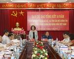 Đổi mới hoạt động tổ chức Hội Nông dân