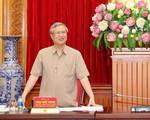 Tiểu ban văn kiện làm việc với Đảng ủy Công an Trung ương