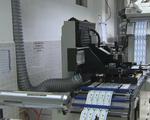 TP.HCM thu hút FDI thúc đẩy công nghiệp hỗ trợ phát triển