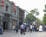 Trung Quốc ra mắt robot cảnh sát công nghệ cao