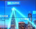Trung Quốc dựng hàng rào bảo vệ lĩnh vực công nghệ nội địa