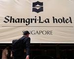 Căng thẳng Mỹ - Trung bao phủ đối Đối thoại Shangri-la 2019
