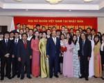 Tạo điều kiện cho doanh nghiệp Nhật Bản đầu tư vào Việt Nam - ảnh 1