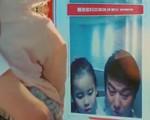 Trung Quốc: Công nghệ nhận diện khuôn mặt thay thế mã QR trong thanh toán