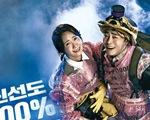 2 triệu khán giả đến rạp để xem phim mới của YoonA