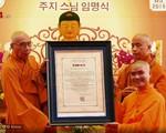 Lễ công bố chùa Việt tại Hàn Quốc và bổ nhiệm trụ trì