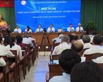 TP.HCM sẽ có chính sách thu hút ngành công nghiệp hỗ trợ