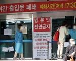 Hàn Quốc thắt chặt các biện pháp chống dịch COVID-19 trước kỳ thi tuyển sinh đại học
