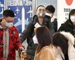 Nhật Bản có thể đang trải qua làn sóng lây nhiễm COVID-19 thứ ba