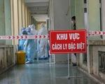 CẬP NHẬT: Họp báo về ca mắc COVID-19 lây nhiễm từ người cách ly tại TP.HCM