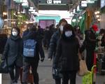 Hàn Quốc xác định 'bệnh nhân số 1' nhiễm COVID-19 là người từ Vũ Hán