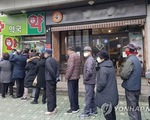 Hàn Quốc: Ứng dụng dành riêng cho việc mua khẩu trang