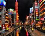 """Kinh tế Nhật Bản """"gần như ngừng suy giảm"""""""